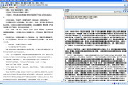 朗读浏览器 3.0