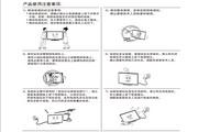 TCL王牌LE42M12(MS82L机芯)液晶彩电使用说明书