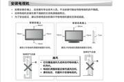 海尔37E2500液晶彩电使用说明书