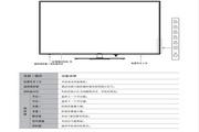 海信LED40K260X3D(025.3960SS)液晶彩电使用说明书