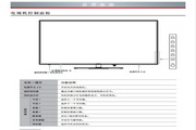 海信LED55K270X3D(025.3960SS)液晶彩电使用说明书