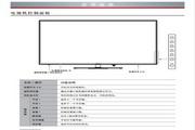 海信LED47K600X3(025.3750SS)液晶彩电使用说明书