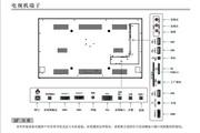 海信LED65G06(1126322)(RSAG2.025.3731SS)液晶彩电使用说