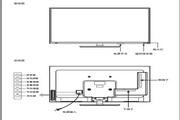 海信LED42H130(025.3983)液晶彩电使用说明书