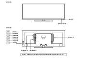 海信LED39K30JD(025.3830SS V1.0)液晶彩电使用说明书