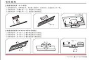 海信LED46K360J(RSAG2.025.3878SS)液晶彩电使用说明书