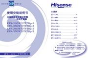 海信KFR-35GW/01-N2空调器使用安装说明书