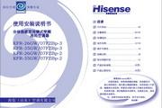 海信KFR-26GW/01-N2空调器使用安装说明书