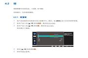 三星S22D300NY液晶显示器使用说明书