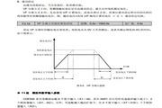 康元CDE500-4T280G/315L变频器使用说明书