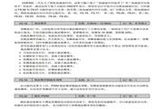 康元CDE500-4T132G/160L变频器使用说明书