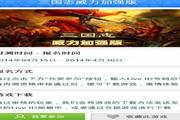 仓鼠游戏中心 For WP 1.0.4.0