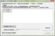 MTS格式文件合并...