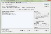 MTS格式文件时间码纠正工具(免费版)