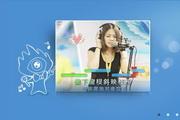 新浪SHOW虚拟视频 3.5.217