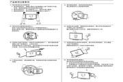 TCL王牌L40F3307B液晶彩电使用说明书