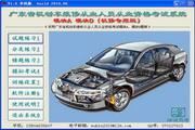 广东机动车维修从业人员从业资格考试系统(机修版) 1.0