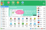 悦乐 1.3.6.0