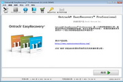 Mac數據恢復EasyRecovery Professional