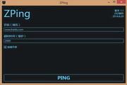 ZPing 1.1