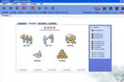管家婆免费版通用食品行业仓库管理软件 6.17