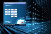 朋科PECU-ERP资源管理系统 14051701