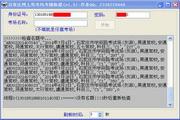 石家庄网上驾考辅助器软件