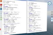 新日本语能力测试N2题库 1.0
