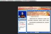 云南省干部在线...