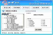 2014年河北省会...
