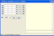 技巧时时彩断组工具软件
