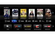 猫范TV(MorefunTV)2013版 1.0.4.00