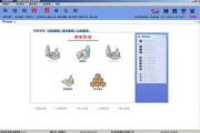 仓储管理软件|管家婆仓库管理软件免费版