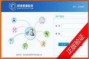 深圳邦特思泰会员管理软件 3.0.2.8
