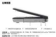 戴尔DELL Precision M2300笔记本电脑使用说明书