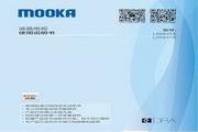海尔U55H7A液晶彩电使用说明书