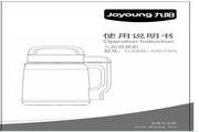 九阳DJ06B-AS01SG豆浆机使用说明书