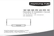 九阳JH-D60E02电热水器使用说明书