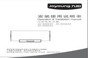 九阳JH-D40E02电热水器使用说明书