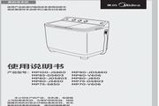 美的MP75-DS803洗衣机使用说明书