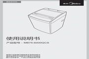 美的MB75-6000QCS洗衣机使用说明书