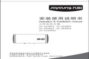 九阳JH-A80M2电热水器使用说明书