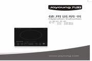 九阳JYC-20FR51电磁炉使用说明书