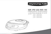 九阳JYF-20FS02电饭煲使用说明书