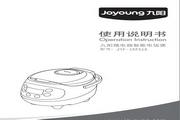 九阳JYF-15FS10电饭煲使用说明书
