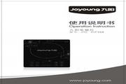 九阳JYC-21FS68电磁灶使用说明书