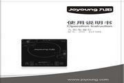 九阳JYC-21FS65电磁灶使用说明书