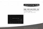 九阳JYC-21FS39电磁灶使用说明书