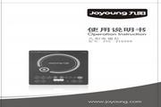 九阳JYC-21GS09电磁灶使用说明书