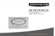 九阳JYC-21GS05电磁灶使用说明书
